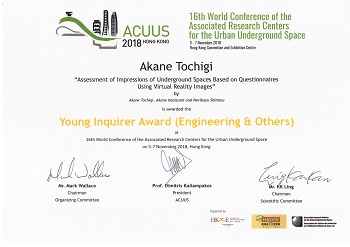 Young Inquirer Award (Engineering & Others)を受賞_3